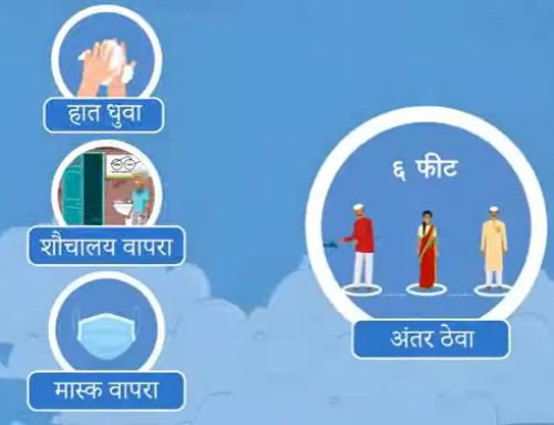COVID-19 Guidance for Swachhagrahis (Marathi)